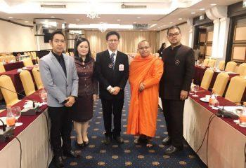 ก.แรงงาน เปิดเวทีรับฟังความเห็นกับบริษัทจัดหางานปรับระเบียบจัดส่งคนไทยไปทำงานต่างประเทศ