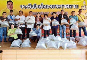 """""""หมู่บ้านวิสาหกิจชุมชน"""" รวมพลังปล่อยปลา เสริมบุญสร้างบารมี ให้คนไทยทั้งชาติรู้รักสามัคคี ปรองดองกัน """"รวมไทยสร้างชาติ """""""
