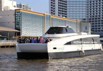 """""""อี สมาร์ท"""" ให้นั่งเรือไฟฟ้าฟรี ถึง วาเลนไทน์ปีหน้า"""