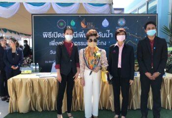 EECร่วมกับการนิคมอุตสาหกรรมแห่งประเทศไทย จัดพิธีเปิดสถานีเพิ่มแรงดันน้ำเพื่ออุตสาหกรรมIWRM อย่างยิ่งใหญ่ เน้นสร้างความมั่นใจด้านน้ำเพื่ออุตสาหกรรมแก่นักลงทุน ทั้งไทยและต่างประเทศที่จะเข้ามาลงทุนในประเทศไทยในปีพ.ศ.2564