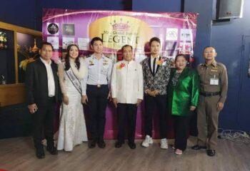 """หม่อมราชวงศ์ปณิธาน จรูญโรจน์ ให้คำอวยพร Mrs. Charming Queen Thailand 2020 เป็นตัวแทนประเทศไทย ไปประกวดที่ """"ดูไบ"""""""